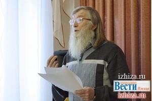 Судьбы народов России: исторический опыт Удмуртии