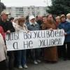 За один год число бедных в России выросло на 2 млн человек