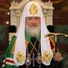 Церковь не должна замыкаться только в себе, убежден Патриарх Кирилл