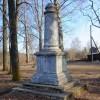 Судьба памятника императору Александру II в селе Полом Кезского района